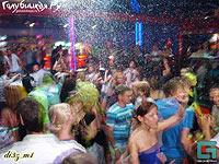 Ночной клуб Малибу в Голубицкой