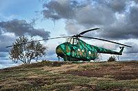 Вертолет на военной горке в Темрюке